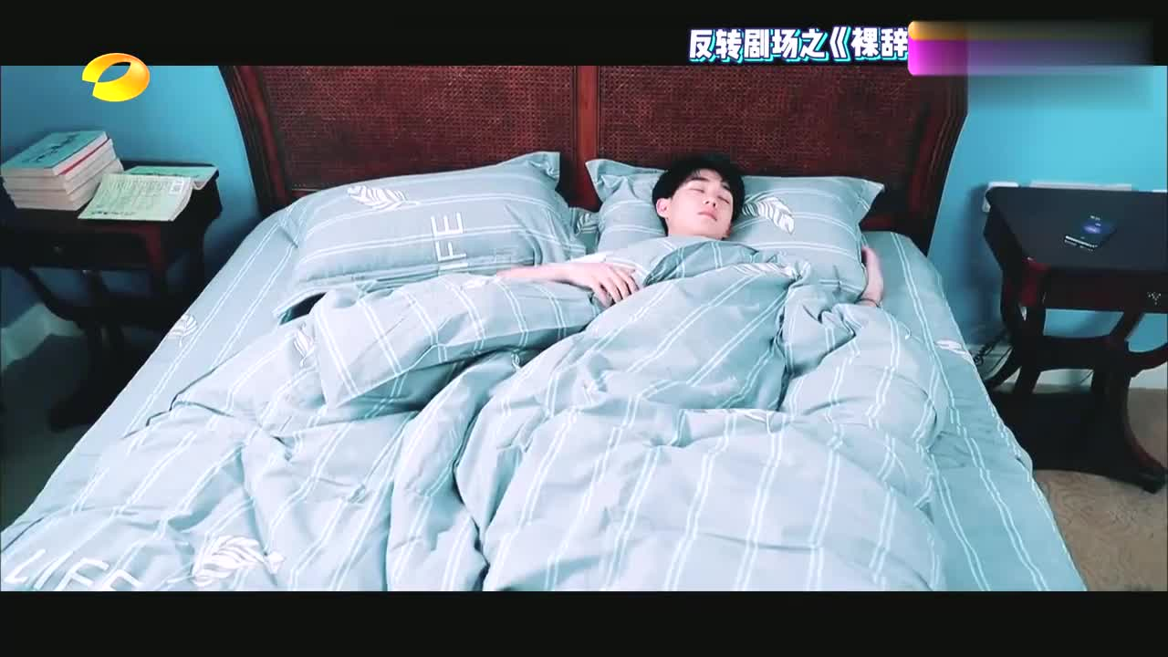 快本:方晓东表演《裸辞的职场小透明》,何炅马天宇看得直呼心疼