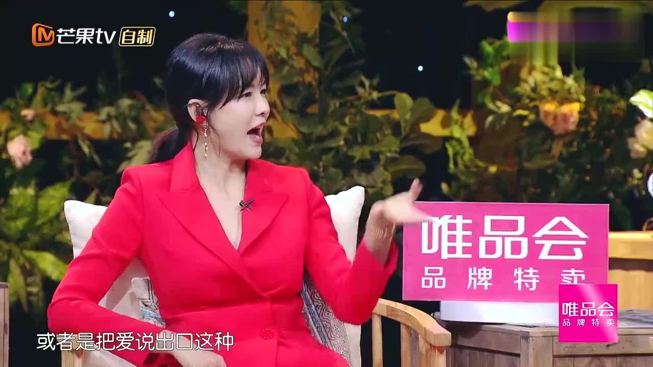 姜山妻子史上最直男的人,郭晓东都不算啥,气的李艾谢娜没话说!