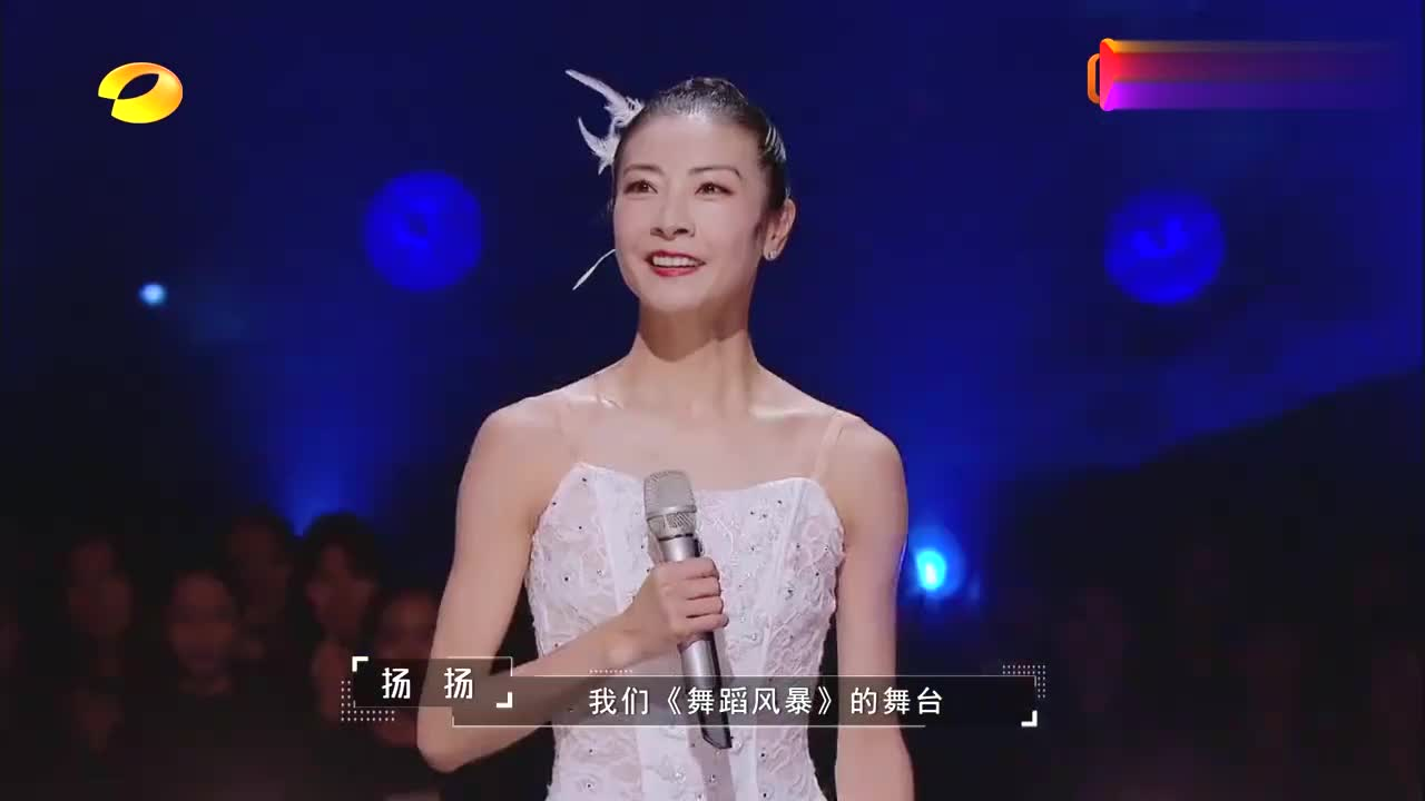 旧金山把4月9日命名谭元元日,致敬中国舞者谭元元,何炅一脸自豪
