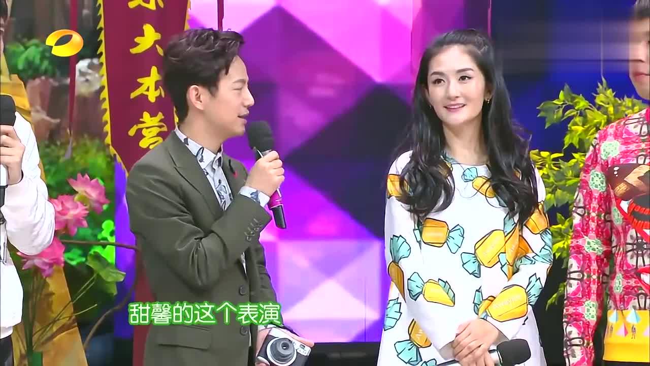 杨子姗婚后综艺首秀,看到老公吴中天,谢娜眼睛亮了直呼好帅!