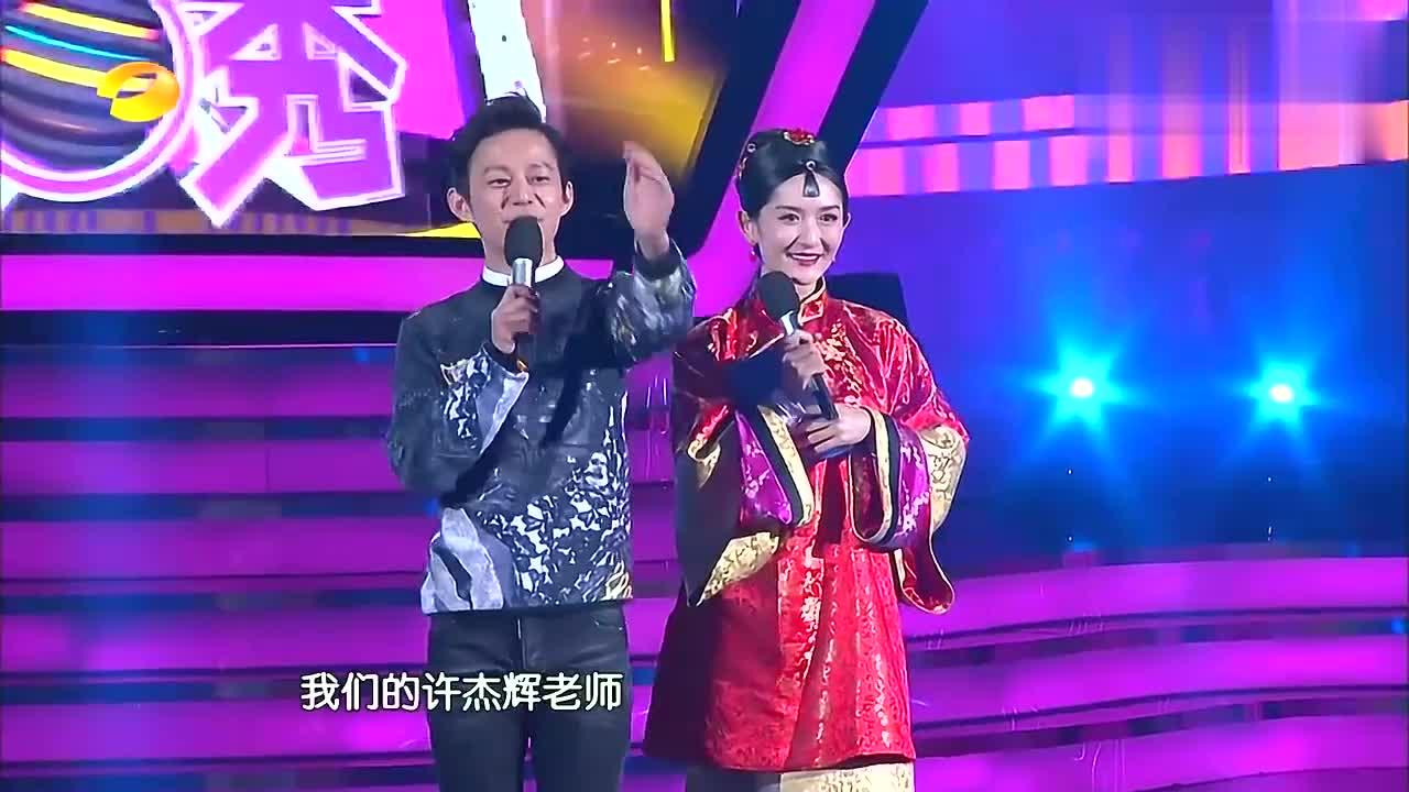 谢娜许杰辉穿媒婆服打架,画面惨不忍睹,何炅:太辣眼睛了!