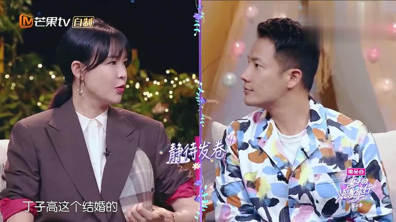 杨千嬅结婚被曝光,竟是因为媒体盯上刘德华,谢娜:这运气没谁了
