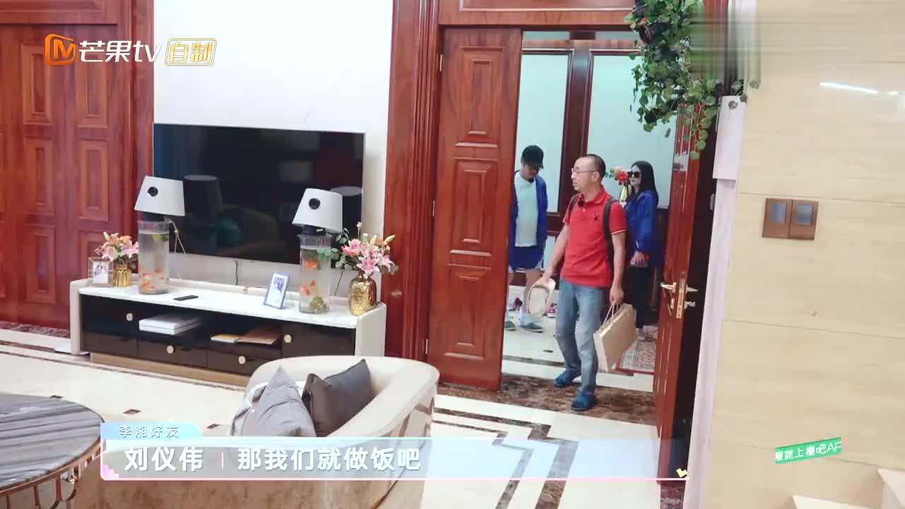 刘仪伟做低热量美食,李湘王岳伦一口接一口,海涛快被馋哭了!
