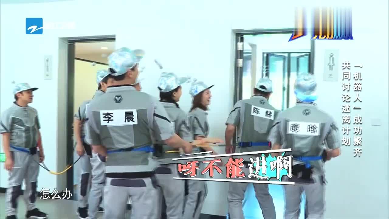 陈赫江疏影郑恺竟是同班同学,遭兄弟团吐槽,邓超:参差不齐