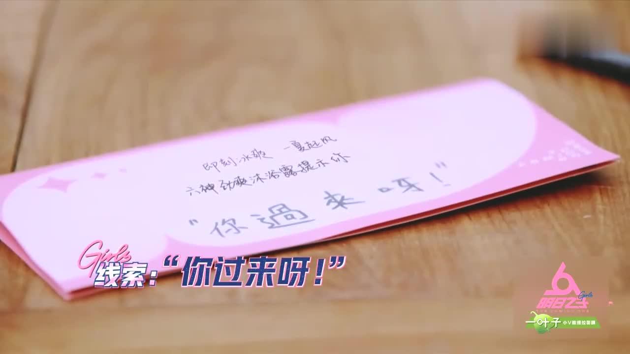 张钰琪10小时创作崩溃大哭,蔡维泽暖心安慰,但依然很尴尬