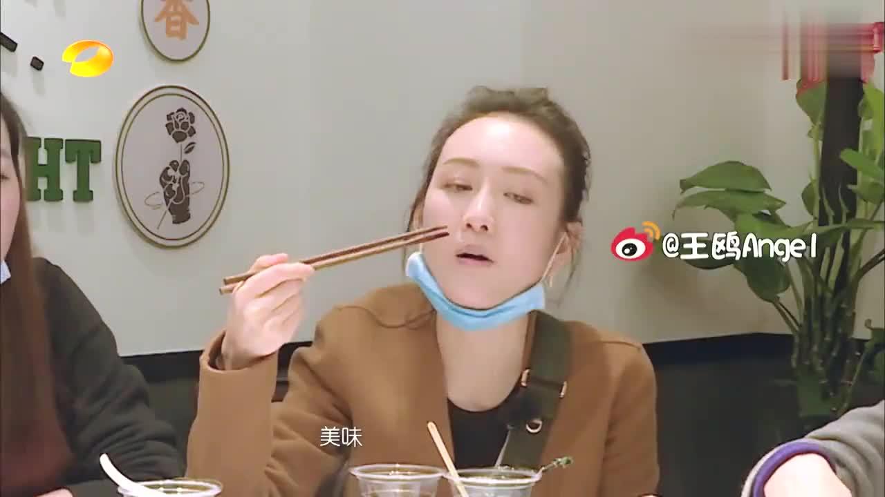 王鸥宣传南宁老友粉,自称螺蛳粉都比不过它,维嘉:真的假的?
