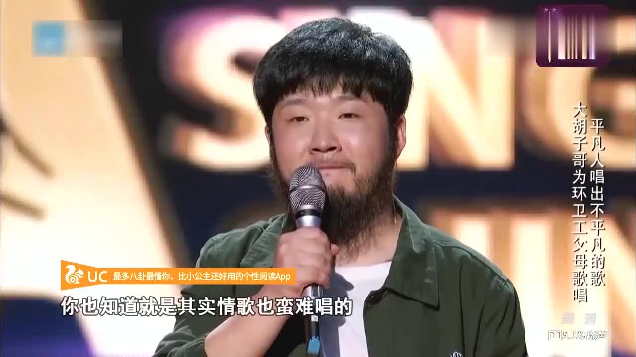 中国新歌声,周杰伦帮汪峰拉票,居然拿出小礼物来诱惑学员