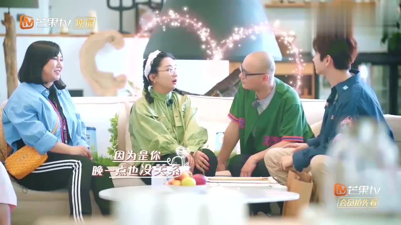 婚前21:傅首尔的朋友太奇葩,爆笑享不停!网友:物以类聚