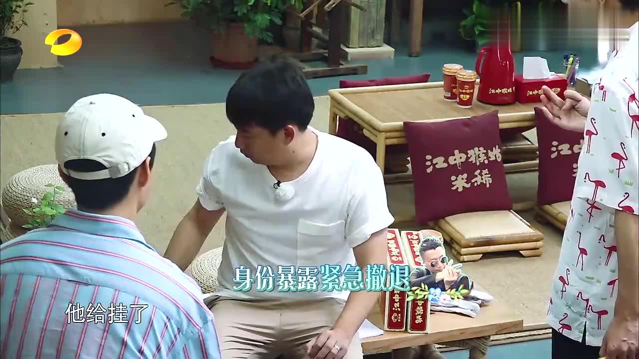 向往的生活:孙红雷黄渤都要来蘑菇屋,黄磊:我出去躲躲!太吓人