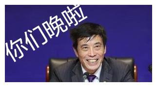 沪媒举二大铁证力挺上港新名!工商一规定不能违反