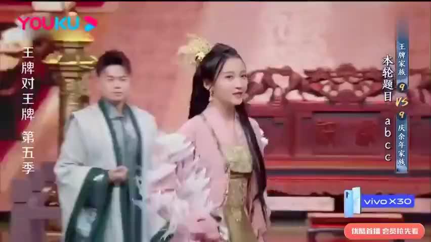 王牌对王牌:王牌家族词句接龙,张若昀为了搞笑,真是不择手段!