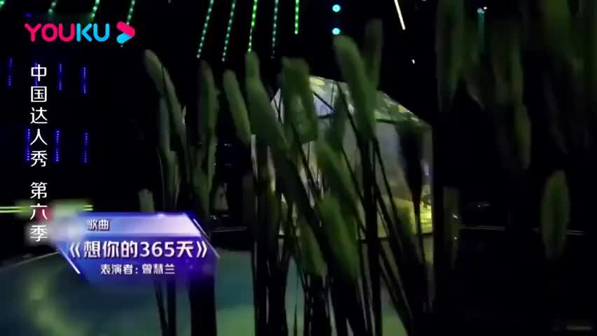 中国达人秀:印尼女孩人美歌甜,沈腾杨幂秒变歌迷,声音太好听了