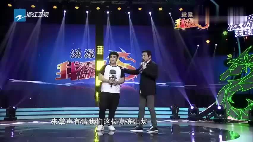 洪剑涛与王志飞意见相反,支持王也追求音乐梦