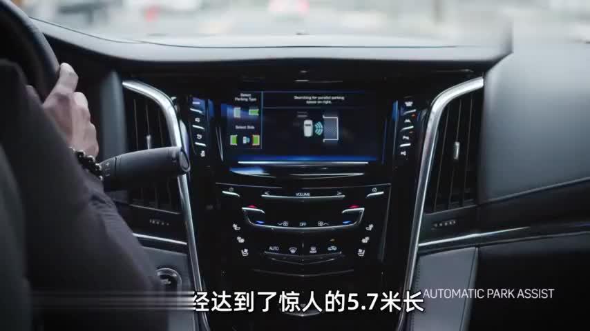 又一个5.6米的大家伙原定3月上市中国人真需要这么大的车吗