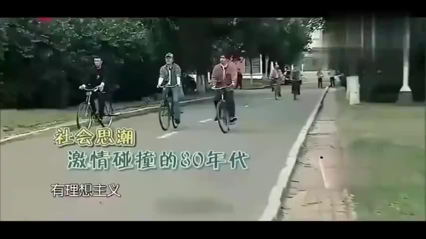 面对古董自行车90后的张艺兴懵圈了黄磊立马出手相助