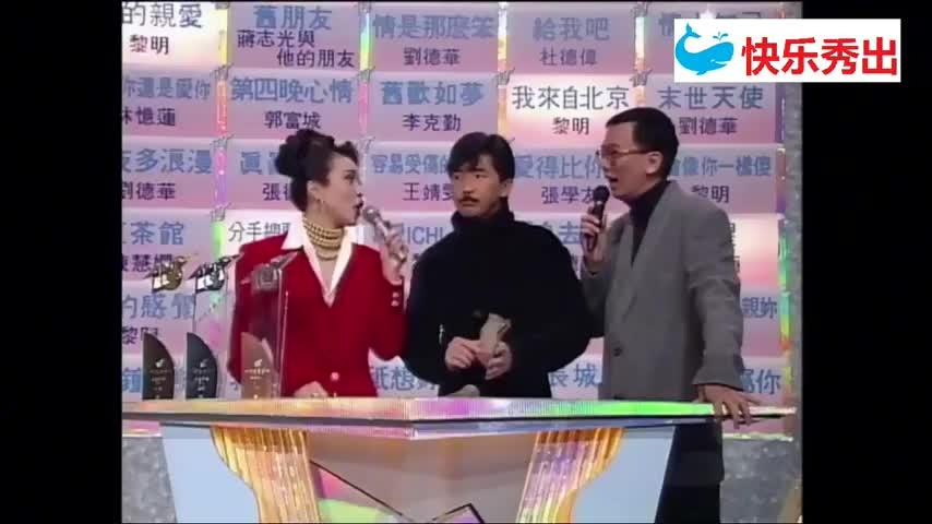 林志颖凭借出众的外表,击败张卫健、张智霖!林子祥为他们颁奖