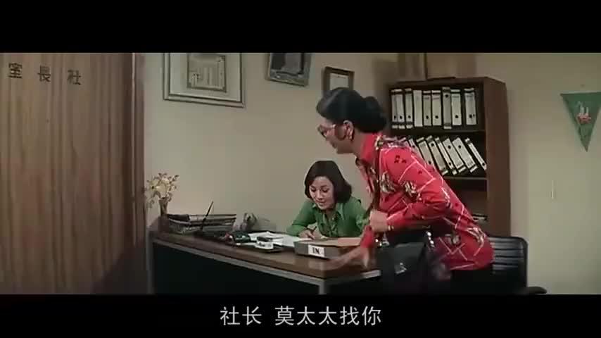 香港经典喜剧片,四十年依然让人回味,笑点不断,让人百看不厌