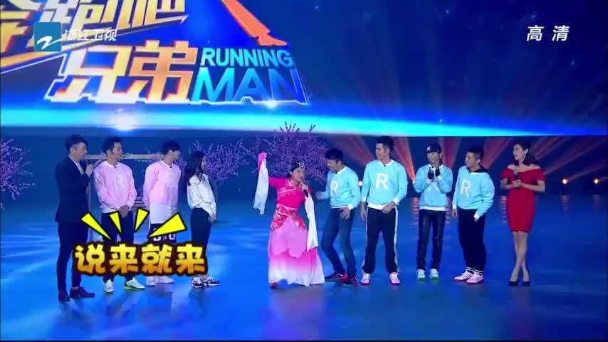跑男:王祖蓝女装和baby实力相当?怎么看怎么有黑幕