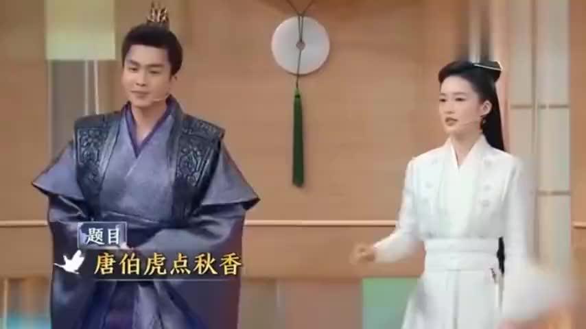 《王牌对王牌5》张若昀李沁扮演唐伯虎点秋香,好想笑!
