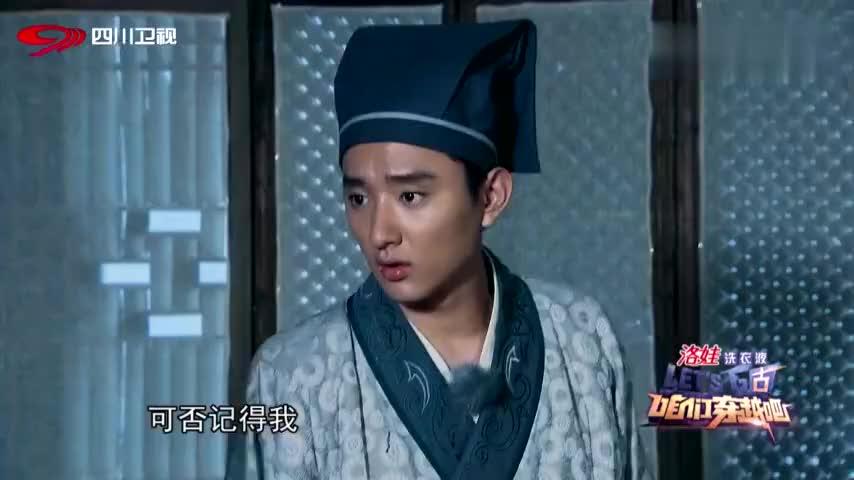 综艺:宋小宝等人背论语准备考试,于小彤却下山喝酒,放弃了?