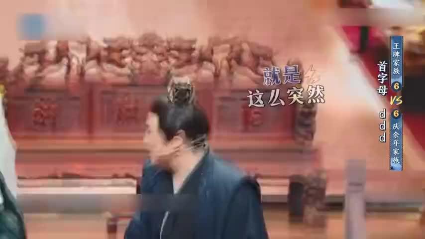 王牌对王牌:李沁挽张若昀胳膊引网友争议,好友之间需要注意吗