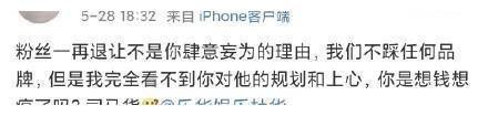 王一博公司因接微商代言,无辜的他被粉丝责骂和吐槽!网民:加油