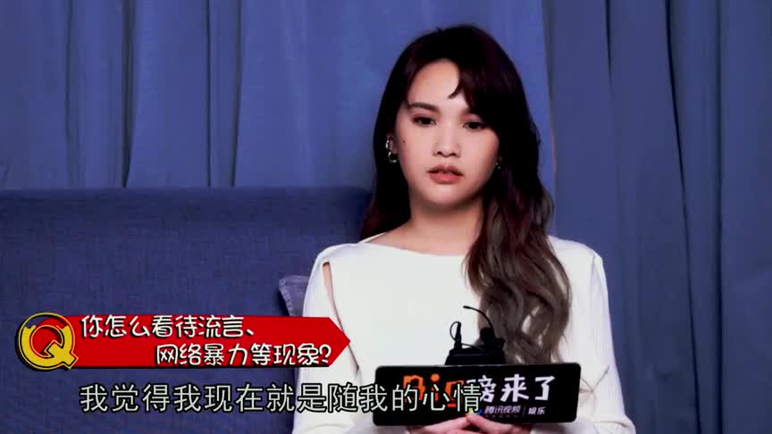 你如何看待网络流言杨丞琳发话权不仅仅是你我要站出来反驳