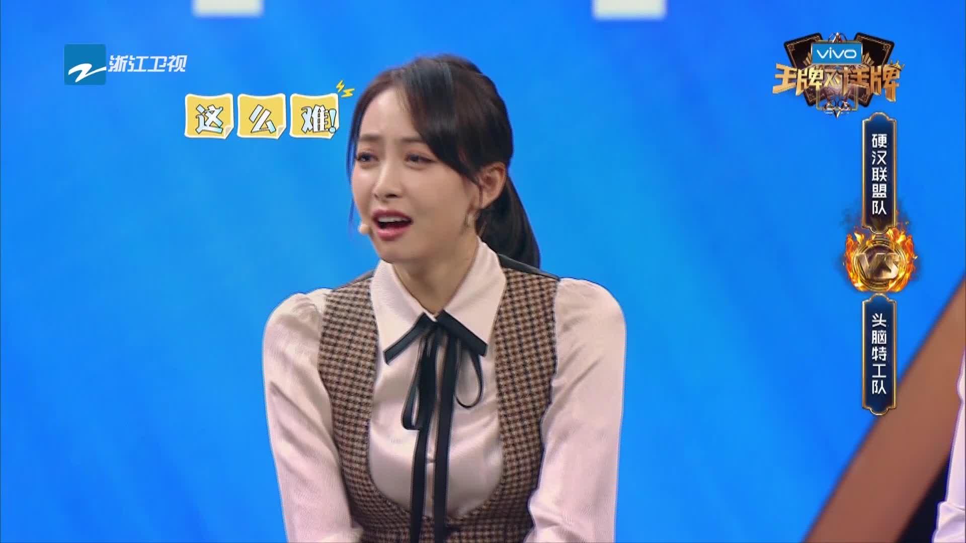 王祖蓝表演黄鼠狼给鸡拜年,表情动作超搞笑,这段笑得我肚子疼