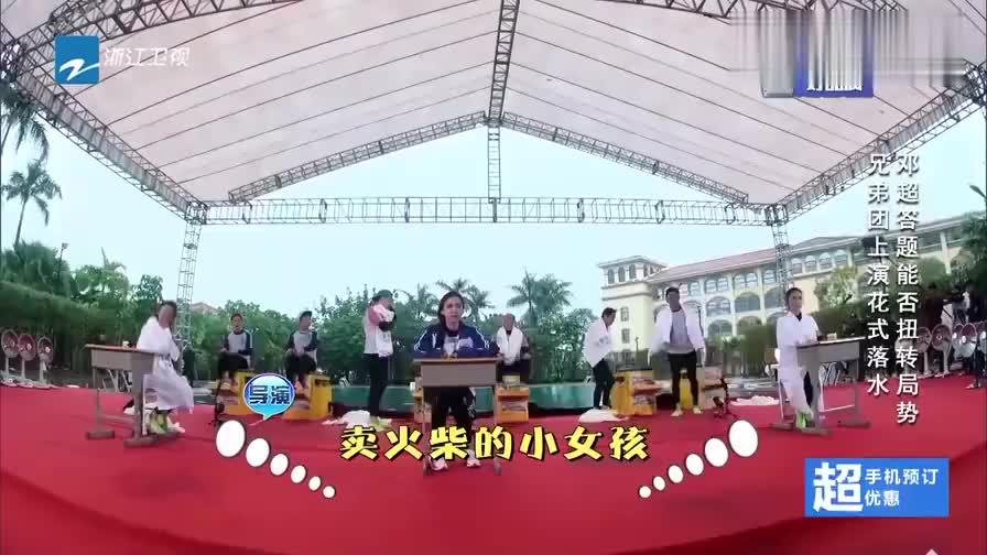 奔跑吧 兄弟:神了!鹿晗连续答对三题,被称学霸!