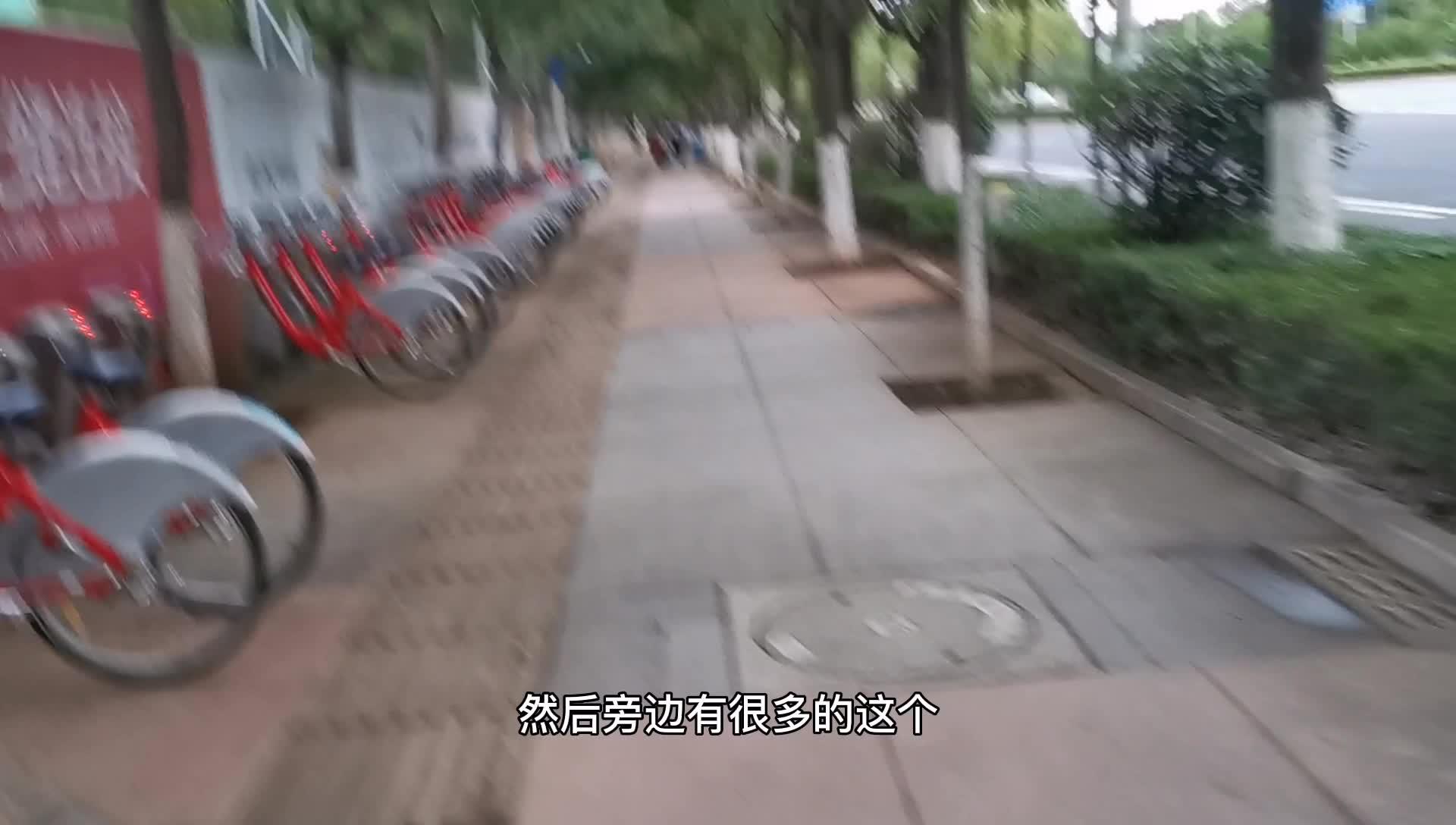 你喜欢骑公共自行车吗?