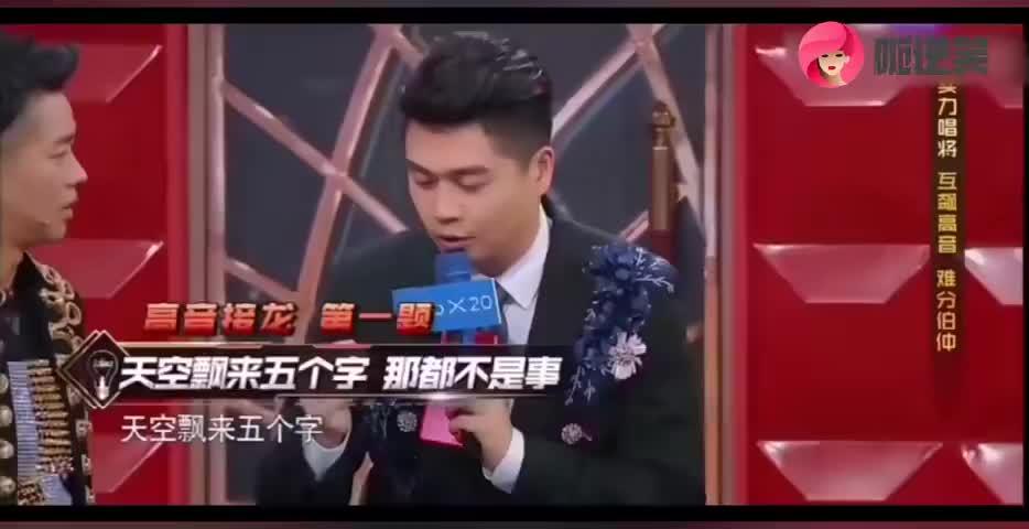 王牌:高音比拼,张杰张靓颖邓紫棋高音王者之争