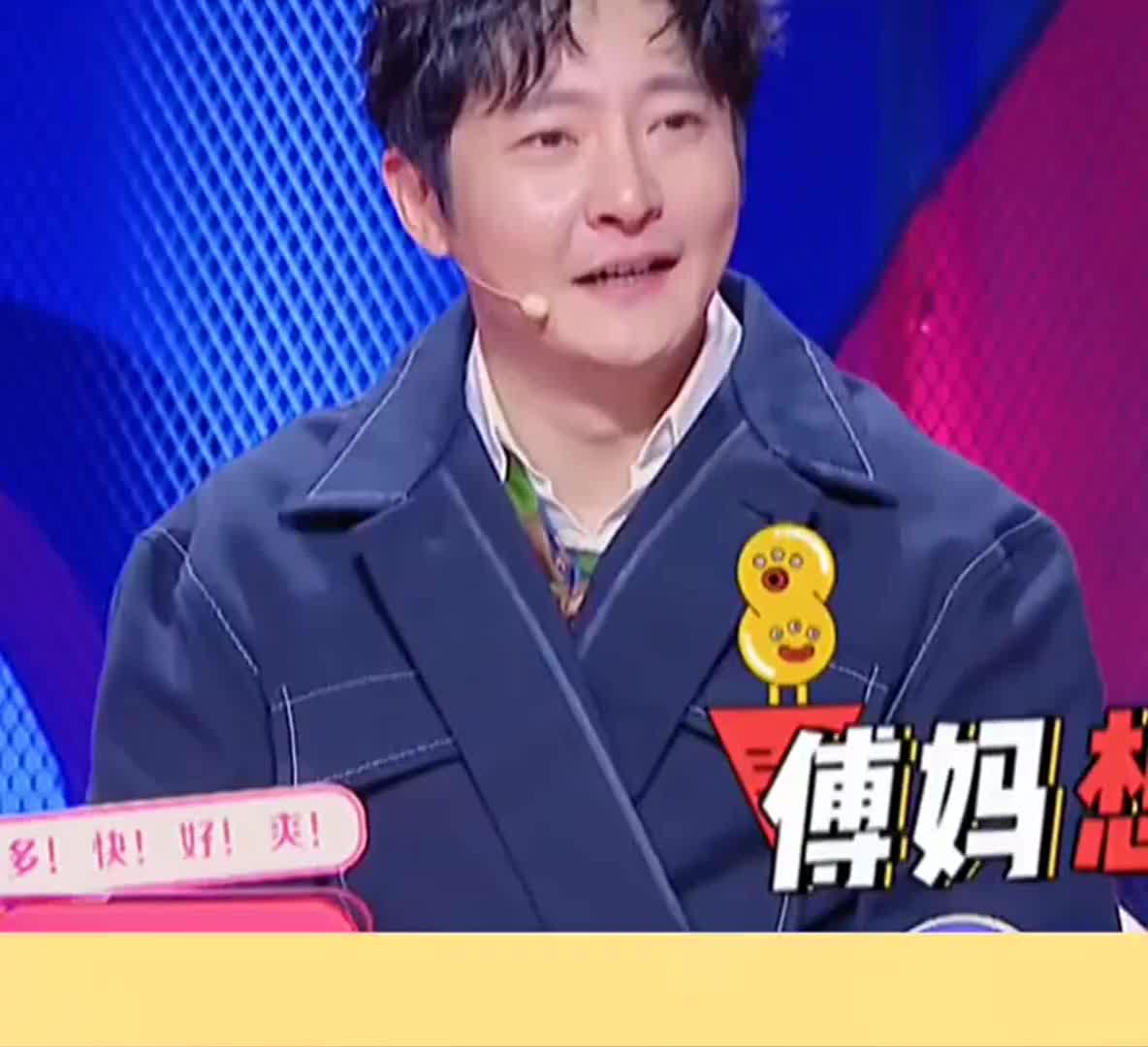 傅首尔身边的老刘是个真男人