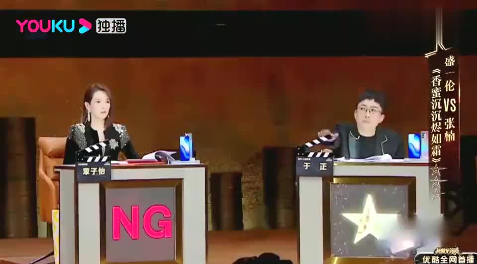 我就是演员:张楠是于正的演员,被批评演技差,好尴尬啊