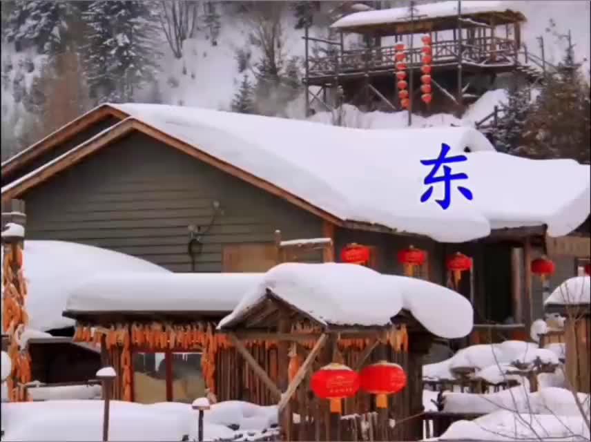 张吉东北大鼓书小段,第一批入选国家级非物质文化遗产的东北曲艺