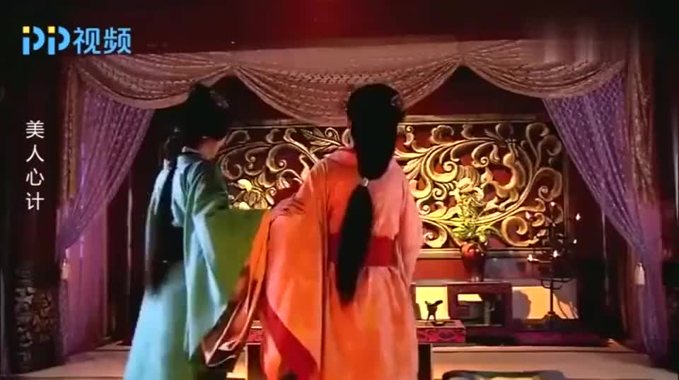 姜美人告诉窦漪房,代王宠幸她的时候,心里想的都是窦漪房!