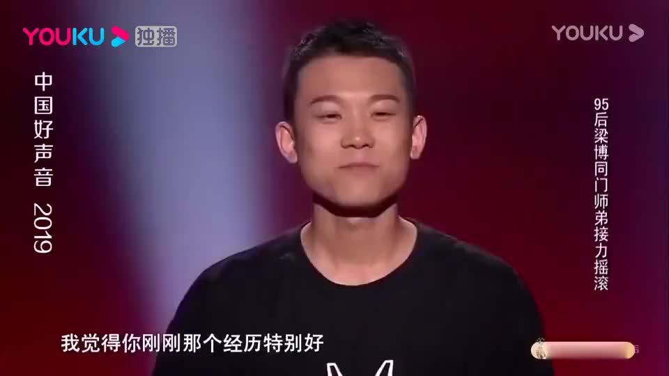 中国好声音李荣浩最看好的一位学员向他坦露心扉了