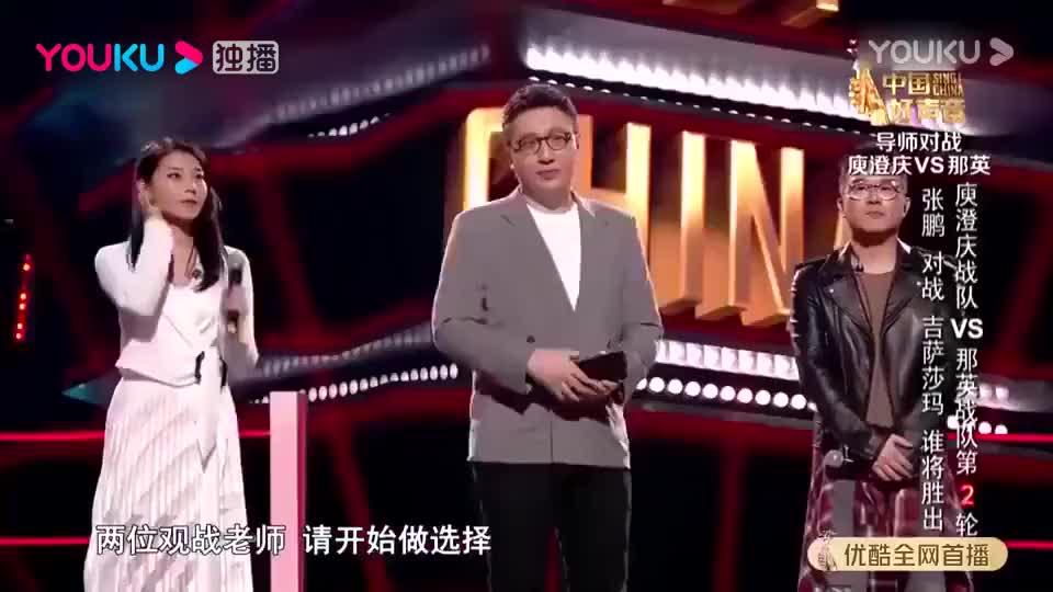 中国好声音那英战队最美女学员出战绝对比分优势碾压哈林