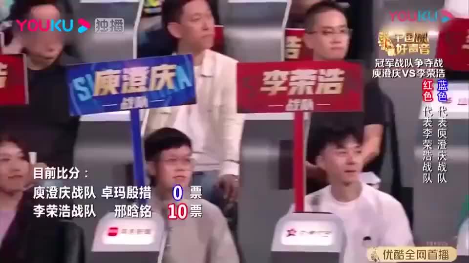 中国好声音最大比分差出现火星妹逆天得分秒杀哈林战队