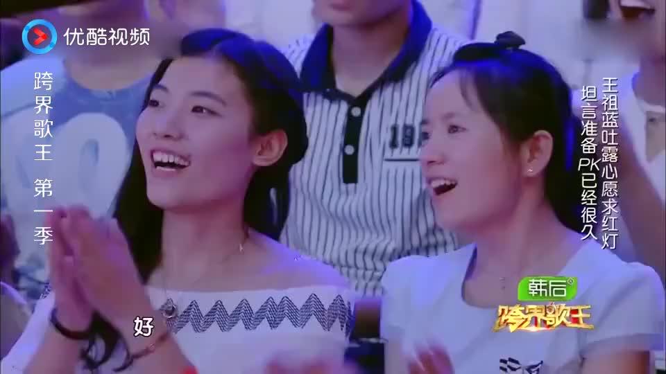 跨界歌王:王祖蓝清唱《只想一生跟你走》,巫启贤爆是自己写的歌