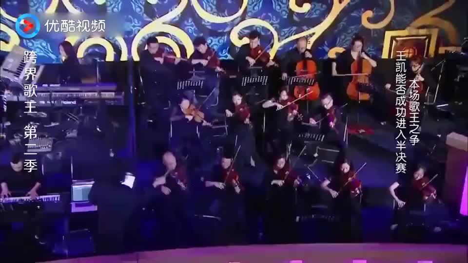 跨界歌王:男神王凯的一首《囚鸟》,和田馥甄的版本谁的更好听?