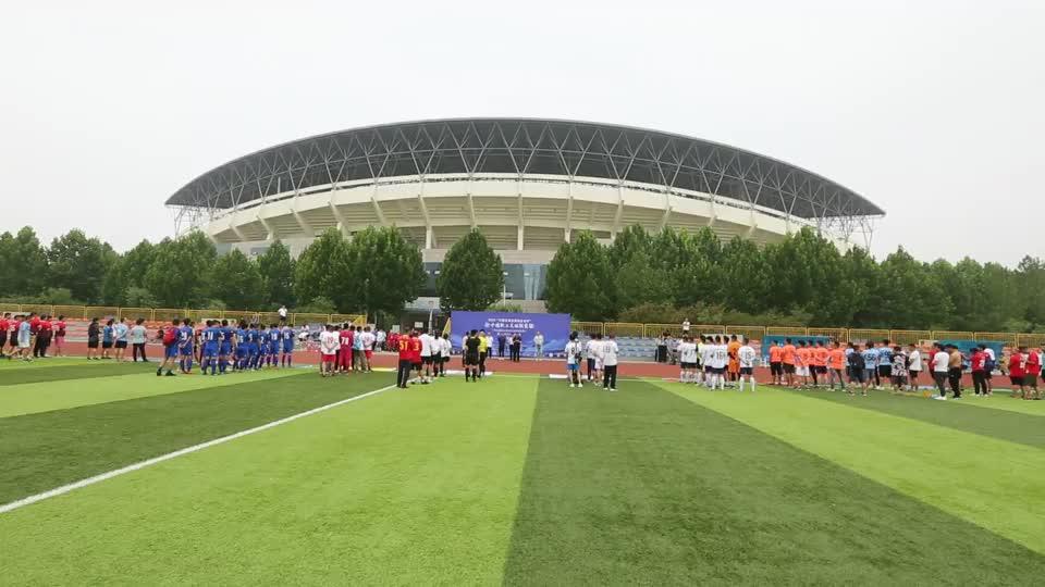 2020中国职工足球联赛长治赛区正式开赛