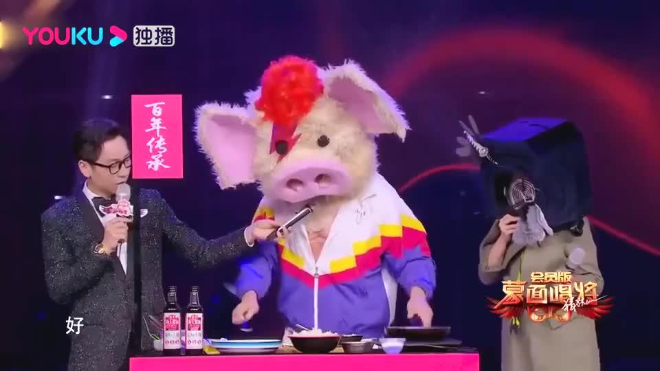 """蒙面唱将:""""二师兄""""现场做饭,全程都在切大蒜,杨迪都懵了!"""