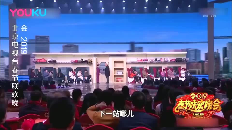 郭冬临坐火车碰上邵峰,座位被坑走票也没了,台下关晓彤乐不停!