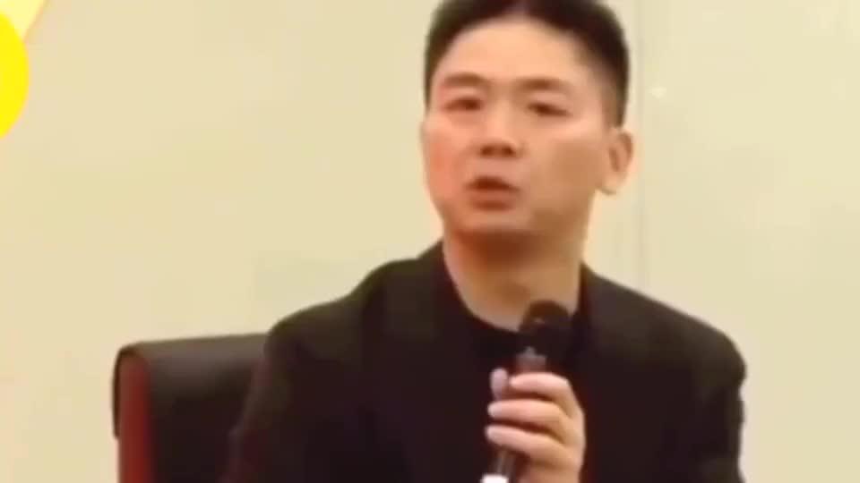 """""""有钱""""就是神人,刘强东怒怼劣质文化价值观"""