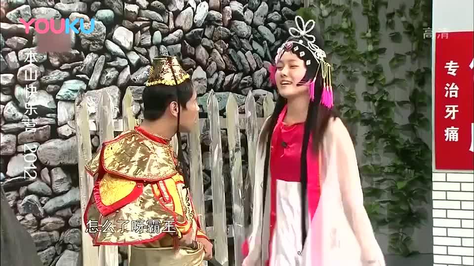 宋小宝爆笑上演霸王别姬,笑点一波接一波,三秒不笑就是王者!