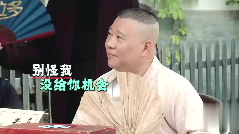 孟鹤堂张鹤伦斗嘴,就是在打口水战!