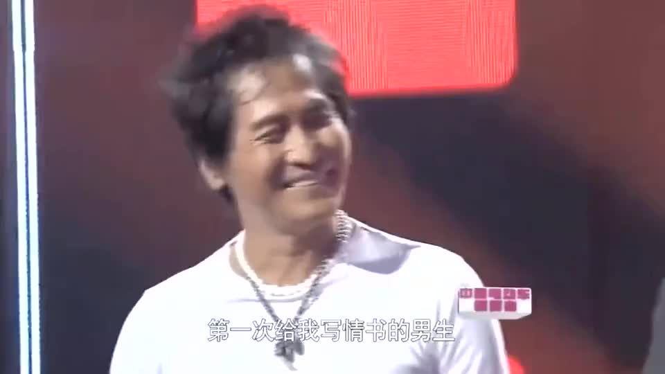 杨钰莹自爆情事,第一个给岗岗写情书的男孩是齐秦的崇拜者
