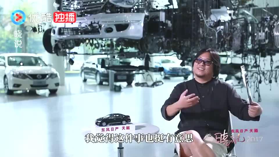 晓说:对于未来,高晓松告诉你人得知道自己的需要!