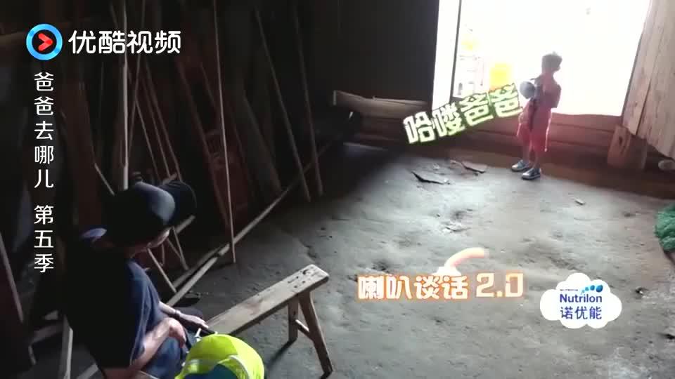 易Jasper终于反击,认真脸质问陈小春:我说你冲我发火了!