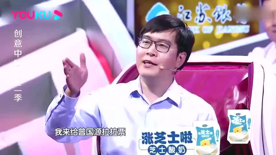 姚劲波拉票毫无反应,华少犀利发问,李国庆为神话言保驾护航!